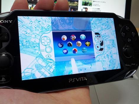「PlayStation VITA」をてにいれた!もちろん3G対応版!