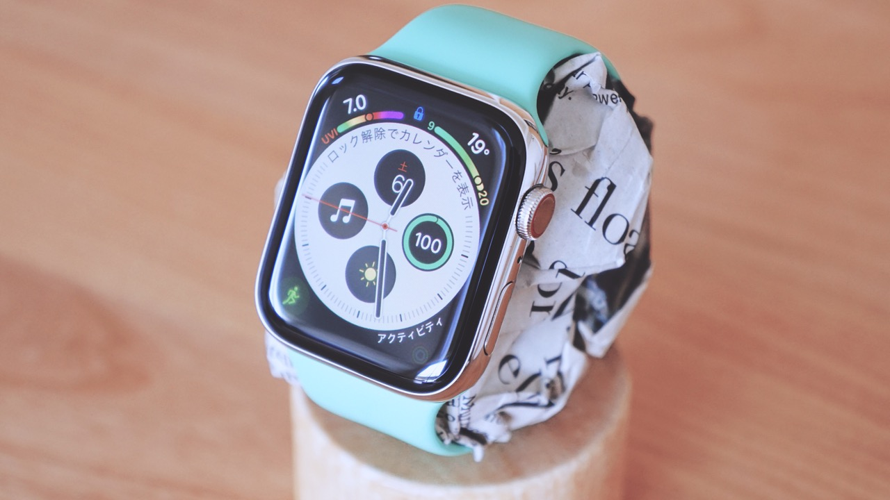 Apple Watchが商品券に。ふるさと納税のリスク