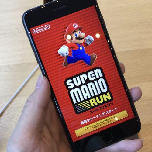 Apple Storeで「スーパーマリオラン」が配信前にプレイできるよ