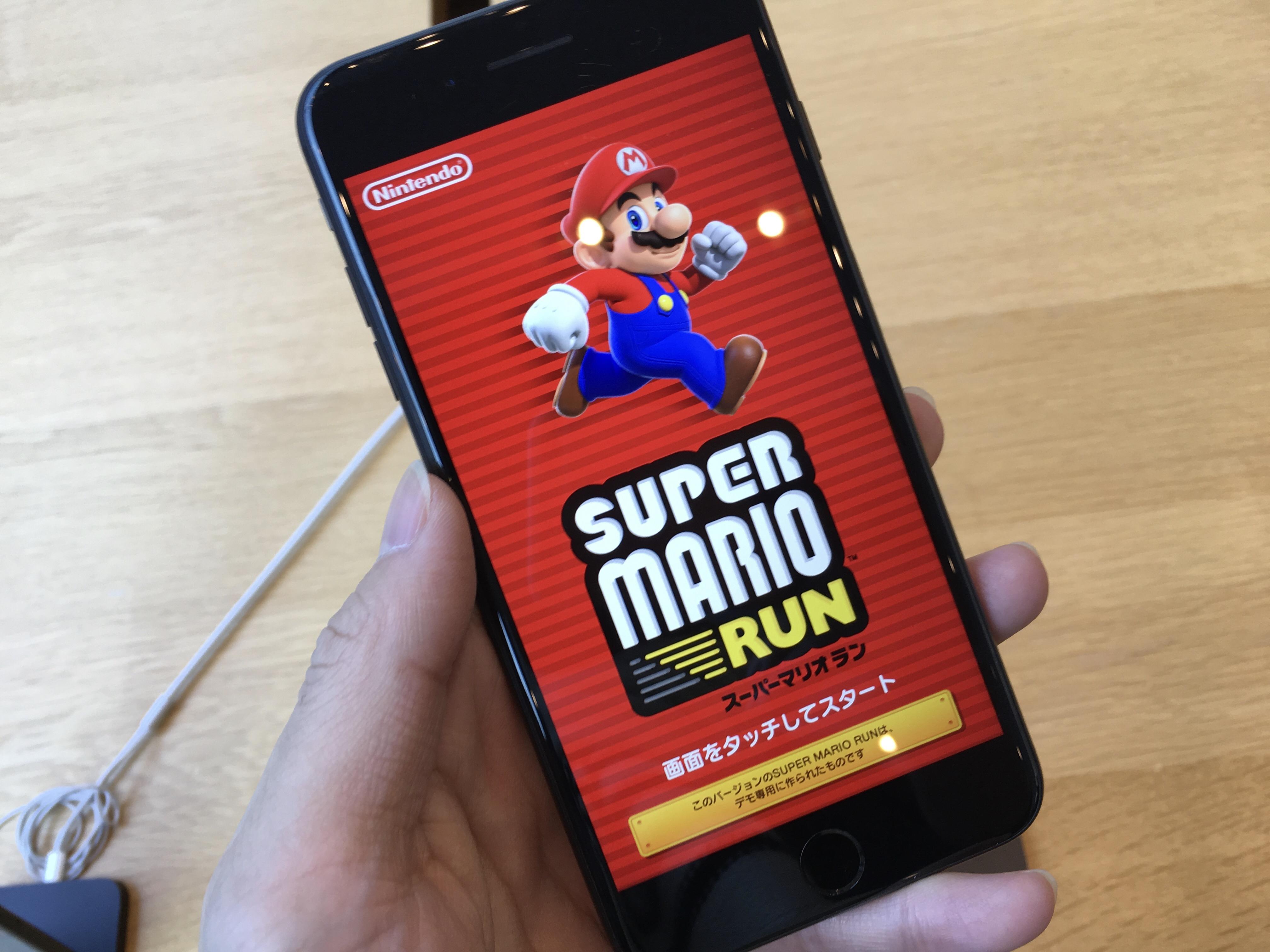 Apple Storeで「スーパーマリオラン」を配信前にプレイできるよ