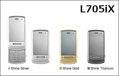 L705iX – 7.2MbpsのHSDPA対応したハイスピードケータイ。