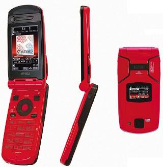 ドコモ、12月8日に「N902iX HIGH-SPEED」の新色を発売。