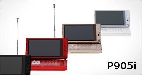 P905i – WオープンスタイルのVIERAケータイ。