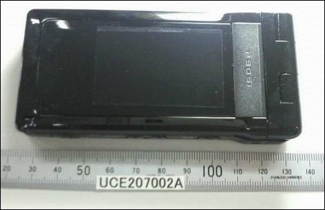P905iがFCCを通過、画像も公開。