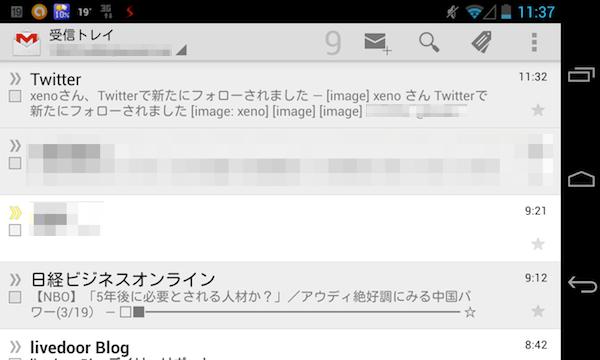 【これは便利】Android版「Gmail」がアップデートーステータスバーから「返信」「アーカイブ」「削除」が可能に!