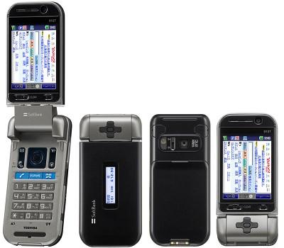 1GBメモリ内蔵&Bluetooth音楽ケータイ「910T」
