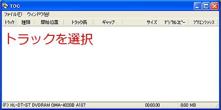 au・ソフトバンク着うた作成