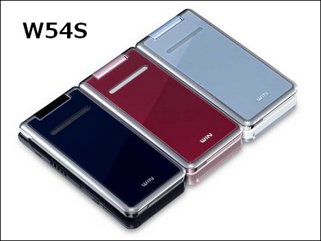 W54S – 2.8インチ有機ELディスプレイ搭載