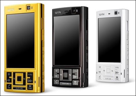 au、KCP+搭載端末「W54SA」を販売再開。