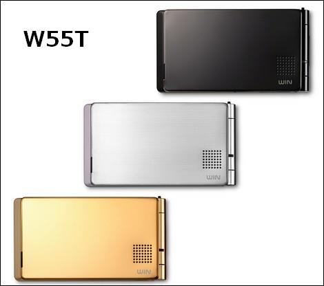 W55T – 薄さ9.9mmのスリムケータイ