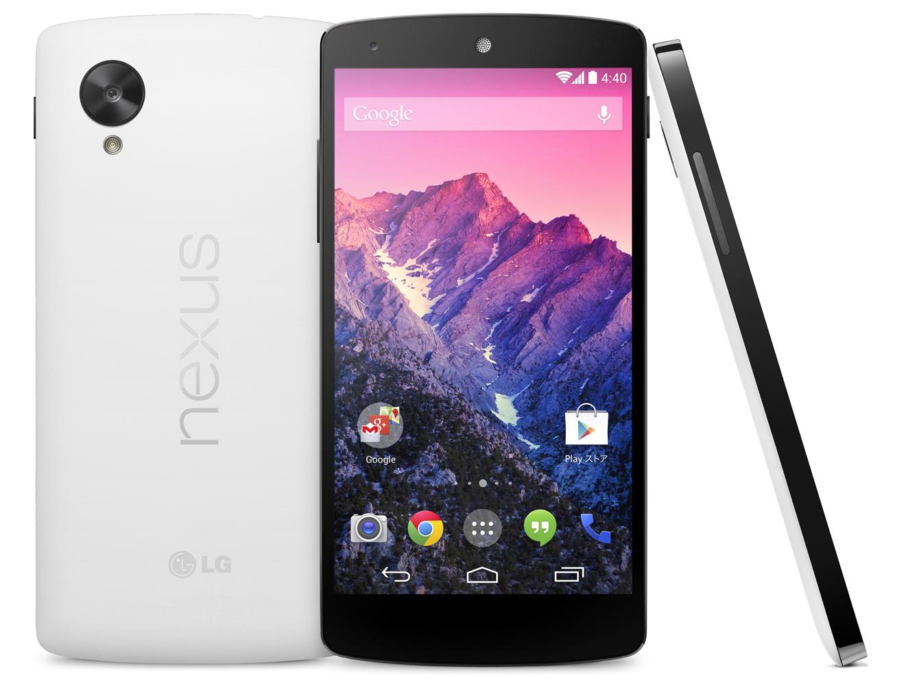 イー・モバイル、Nexus 5を11月15日より発売へーオンラインショップでの発売はなし
