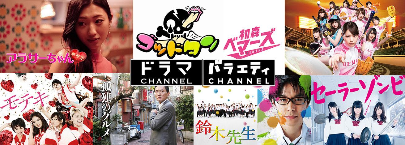 無料テレビアプリ「AbemaTV」、孤独のグルメ/モテキ/ゴッドタンなど明日から順次配信