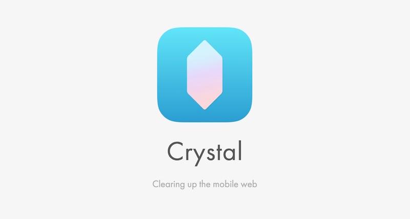 広告ブロックアプリ「Crystal」が広告表示プラン導入で大炎上――レビューはゴミ、カス、詐欺の大合唱