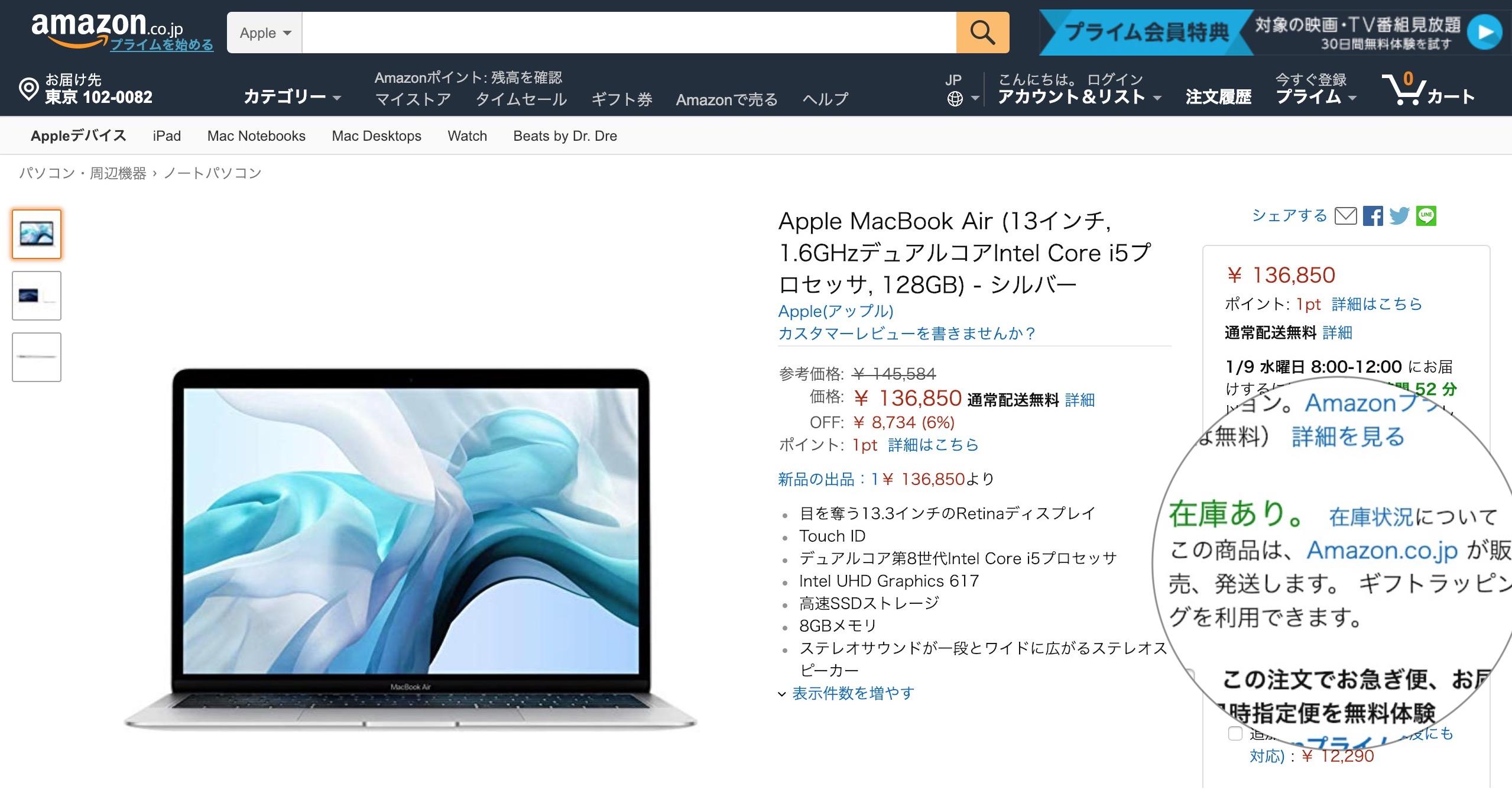 Amazon、日本でもApple・Beats製品の直販開始〜ポイントや割引で公式よりおトクに