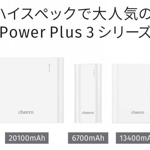 日本製大容量バッテリーやダンボーケーブルが20%オフ、cheeroがAmazonサイバーマンデーセールに参戦!