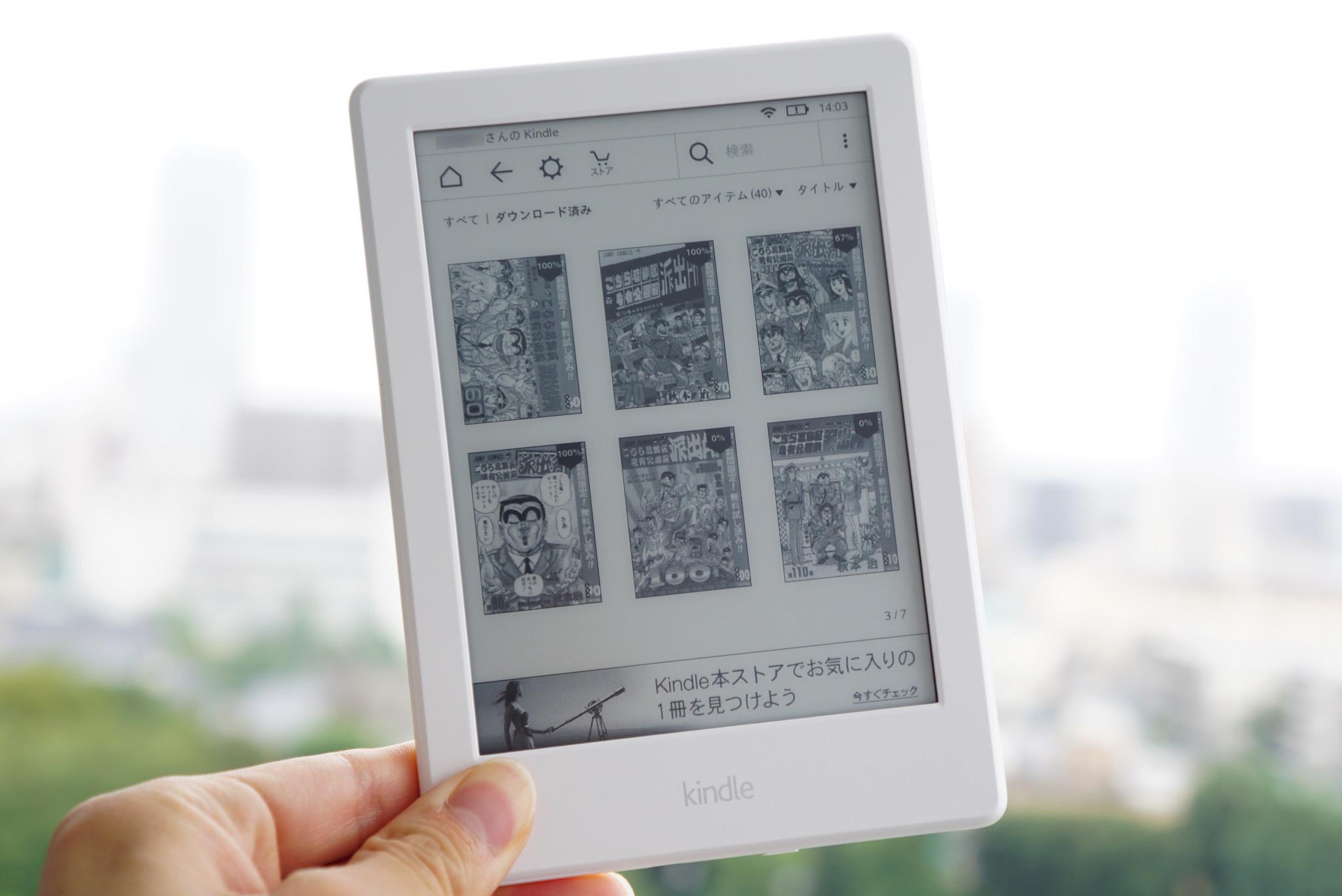 3,980円〜、電子書籍リーダー「Kindle」が最大55%オフの期間限定セール