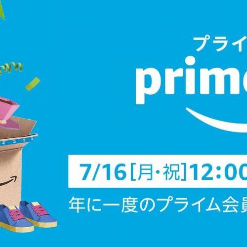 「Amazonプライムデー2018」の注目商品まとめ〜きょう正午からスタート