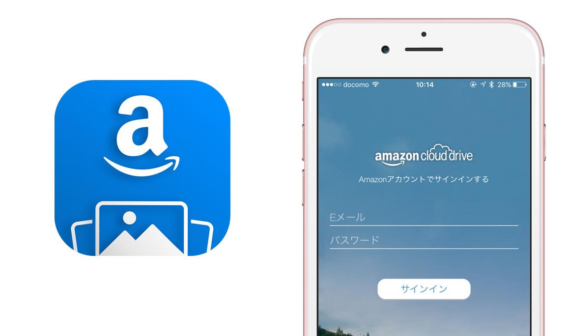日本上陸、写真を無圧縮・無制限でアップロードできる「Amazonプライムフォト」