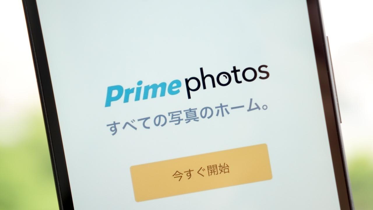 知ってた?無圧縮・無制限の「Amazonプライムフォト」をAndroidで保存すると写真がサイズ圧縮される