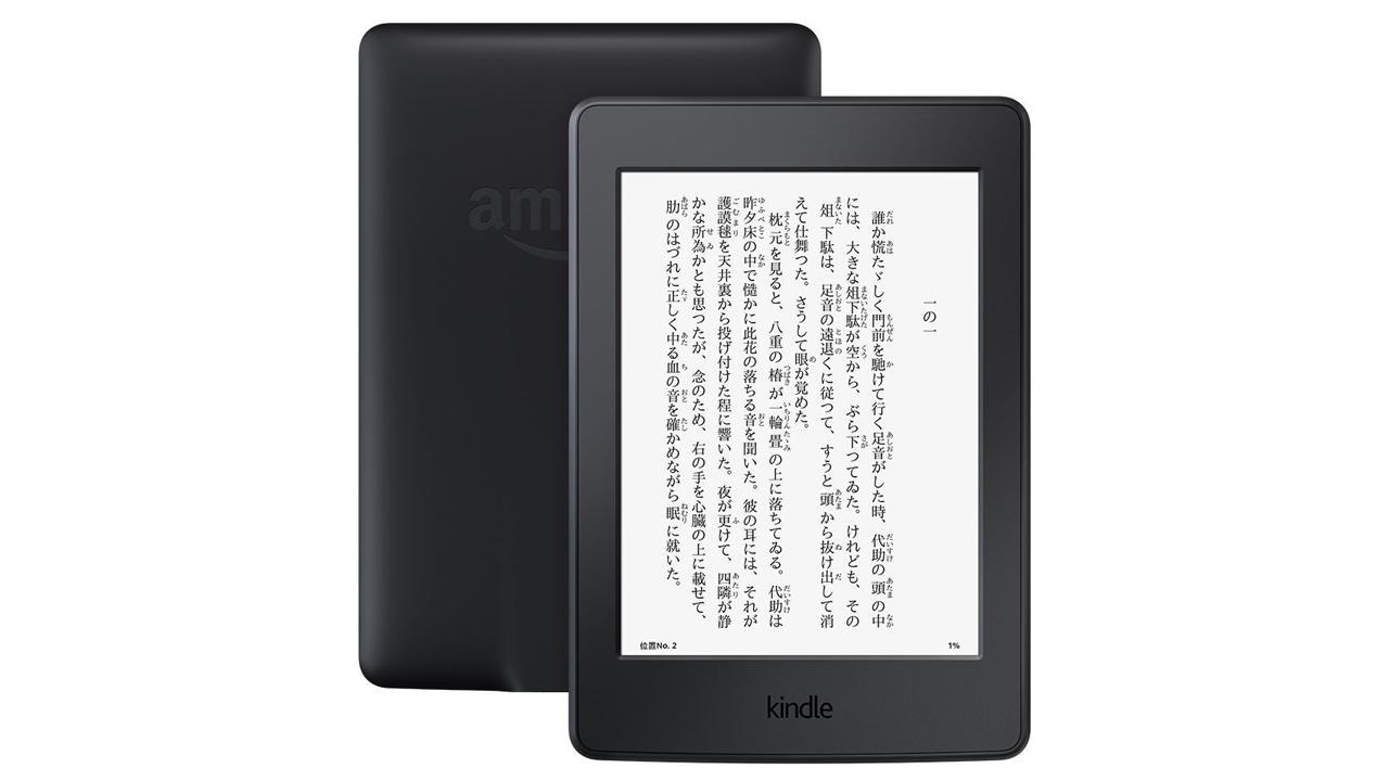 半額、Kindle Paperwhiteが6,980円でAmzonプライムデーに登場