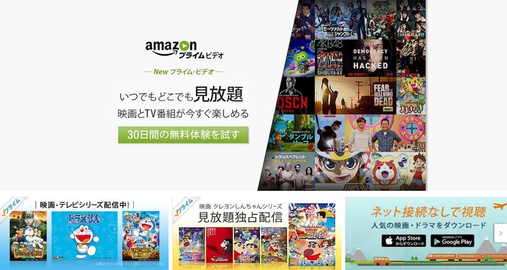 Amazonビデオで映画「ドラえもん」34作品が見放題に!