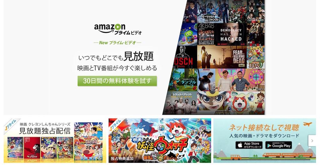 Amazonビデオで「クレヨンしんちゃん」劇場版&テレビシリーズ計76作品が独占配信