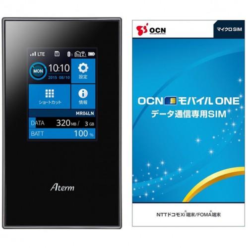 タイムセール:「NEC Aterm MR04LN」が37%オフ、人気の格安スマホ「Zenfone 2 Laser」など
