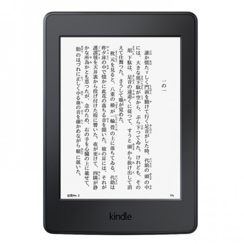 Amazon、電子書籍リーダー「Kindle」の新型モデルを来週発表とアナウンス