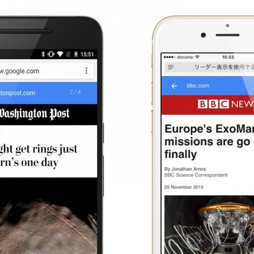 広告ありでも爆速表示、スマホ向けページを高速化する「AMP HTML」が2016年に本格展開