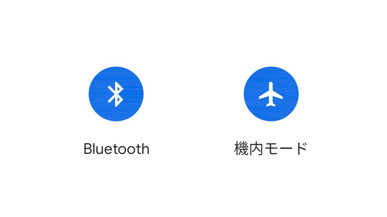 Android 11、機内モード時にワイヤレスイヤホンが切断されないよう改善か