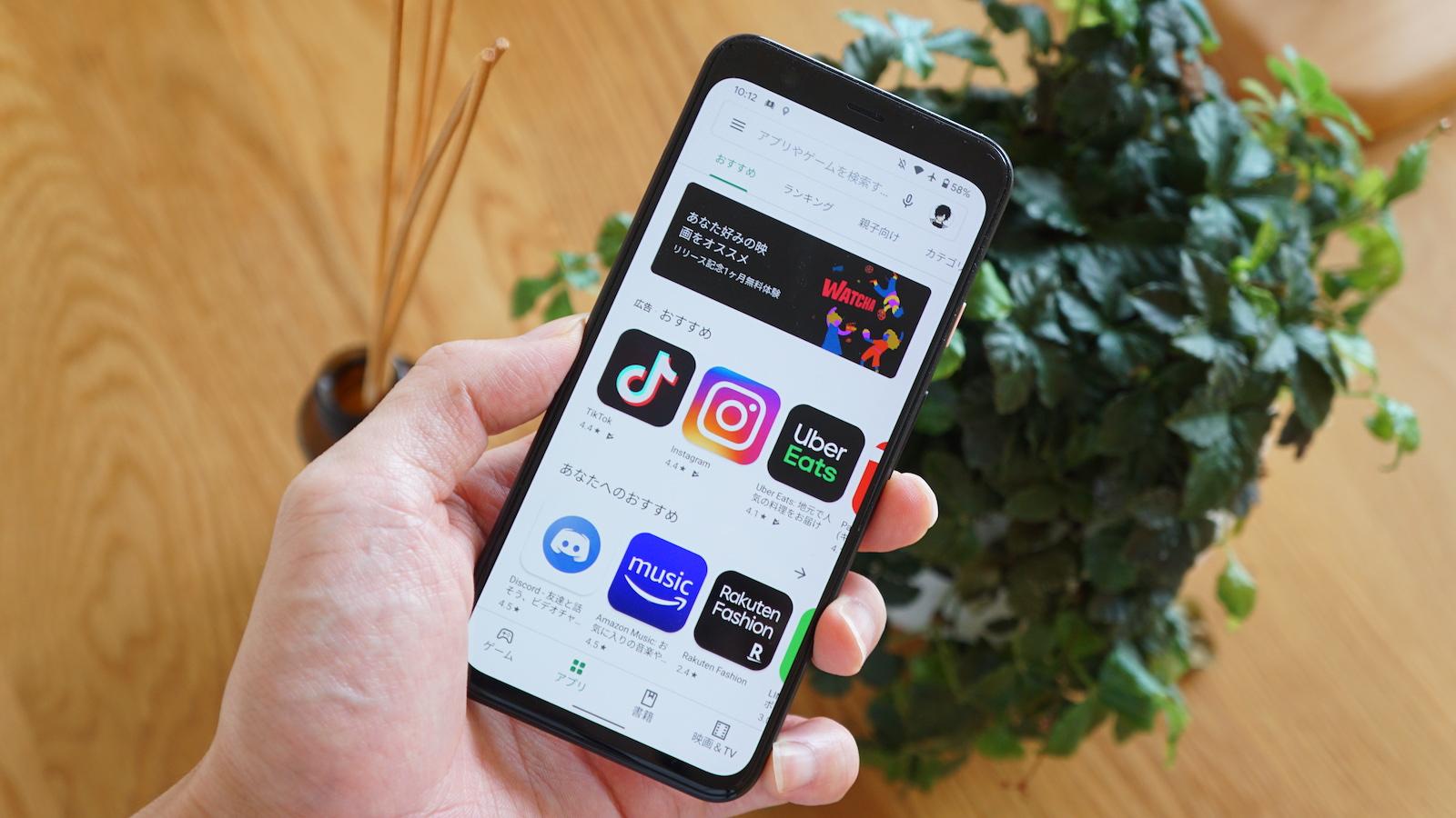 Google Playの手数料が半額に引き下げ。収益1億円まで一律15%に