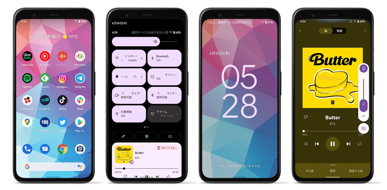 Android 12 ベータ2:「Material You」の壁紙の色に合わせたテーマ変更が利用可能に