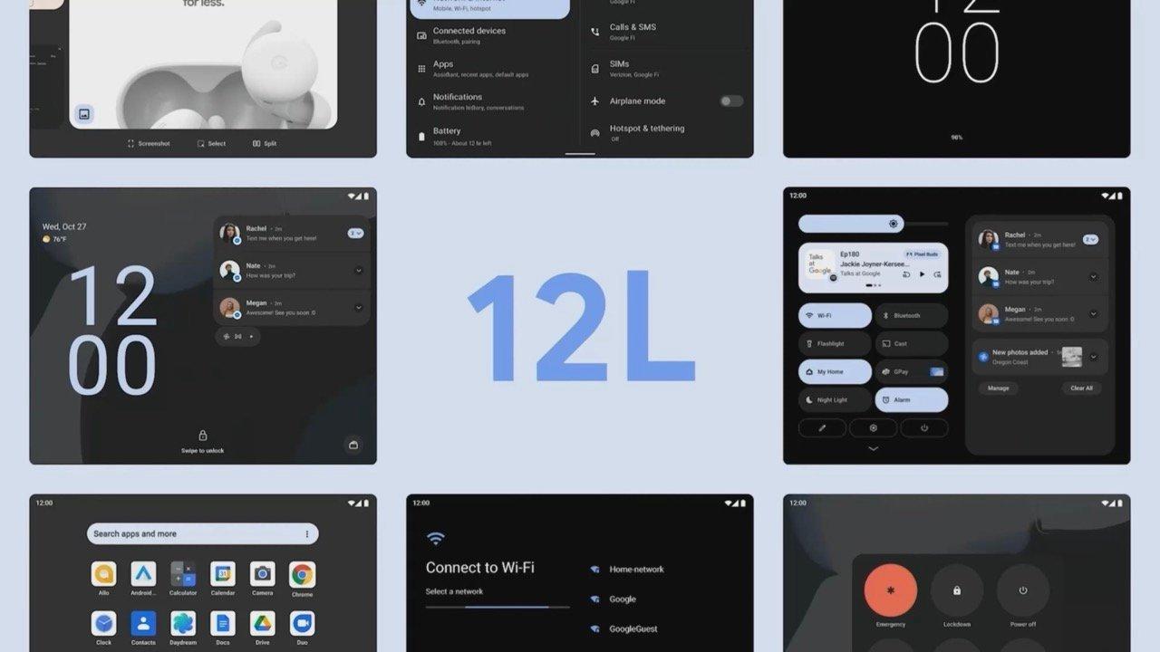 待望!!Android 12Lが登場。折りたたみスマホやタブレットなど大画面特化のOS