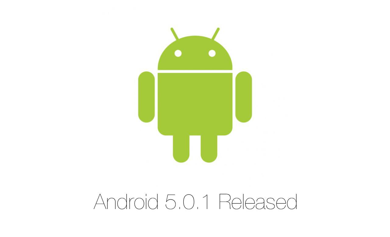 Android 5.0.1のファクトリーイメージが公開。メモリーリークなど多数のバグが改善されているかも!?
