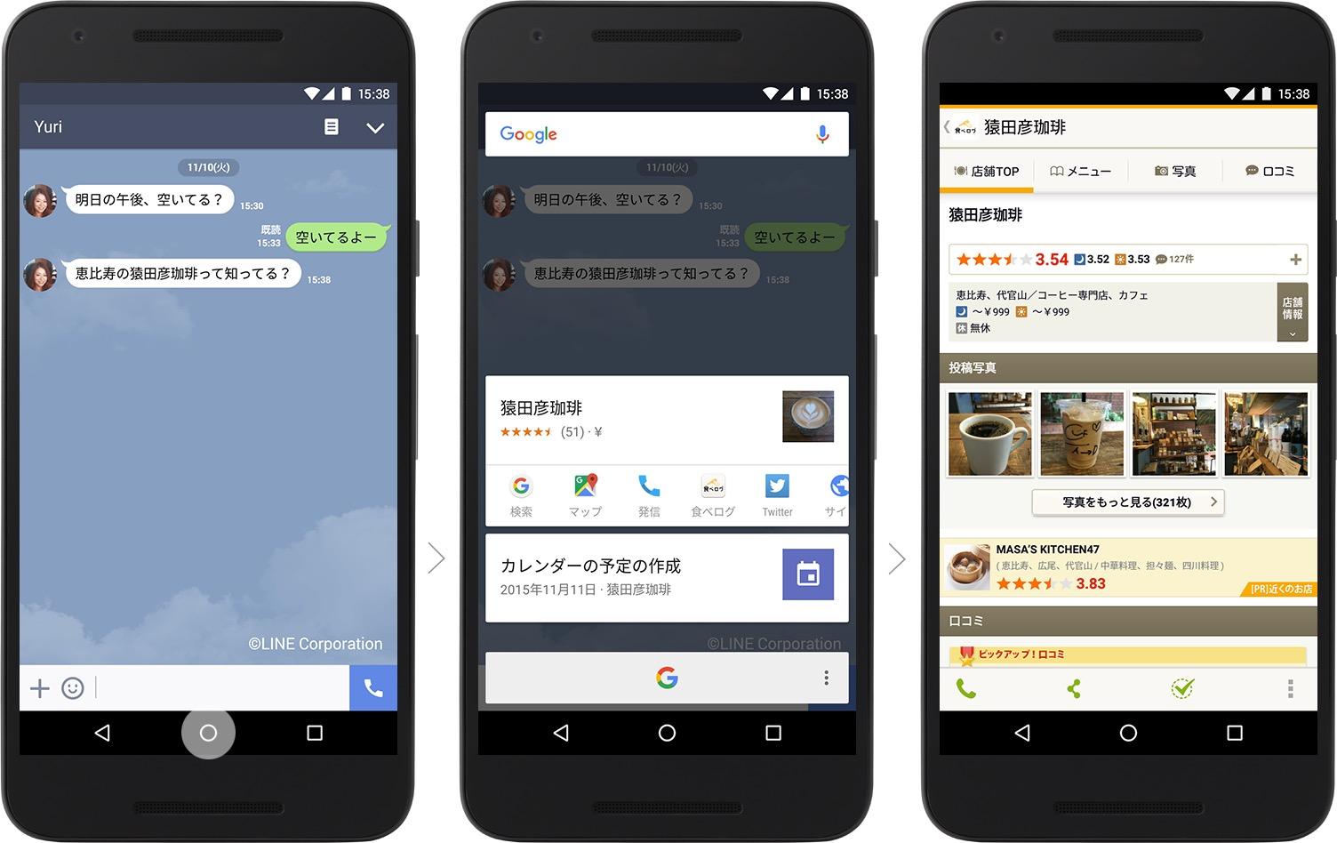 Android 6.0の新機能「Now on Tap」が日本語に対応――キーワード不要の検索機能