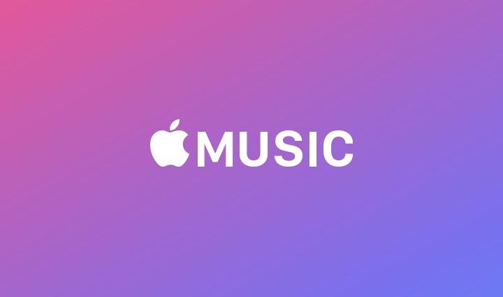 高音質版Apple Musicのヒントが次期iOSから発見