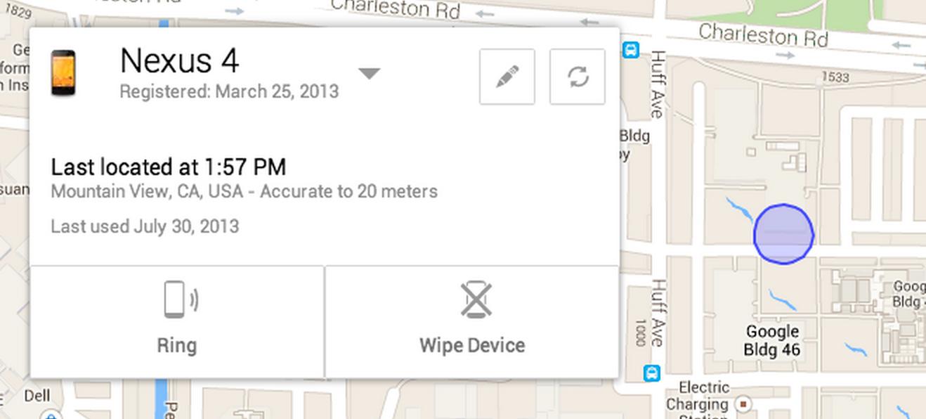 Google、紛失したAndroidを探し出せる「Android Device Manager」を配信中!まだ使えないけど。