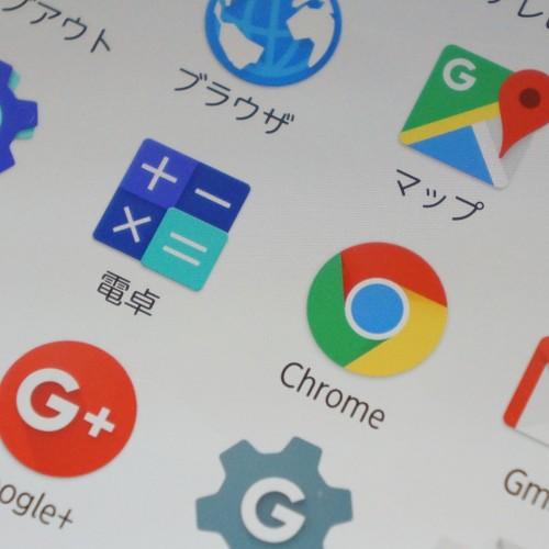 Androidの不正アプリが累計1,000万個に到達。大半が野良アプリ