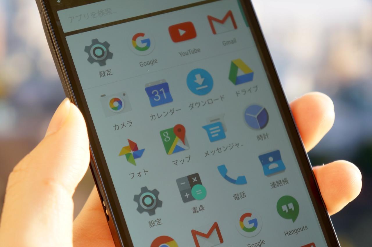グーグル、次期「Android N(7.0)」でアプリを一覧表示するドロワー画面を廃止か