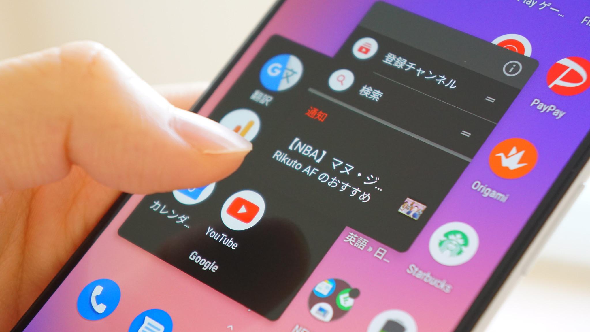 """Android Q、iOSの3D Touchのような""""深くプレス""""操作が可能に"""