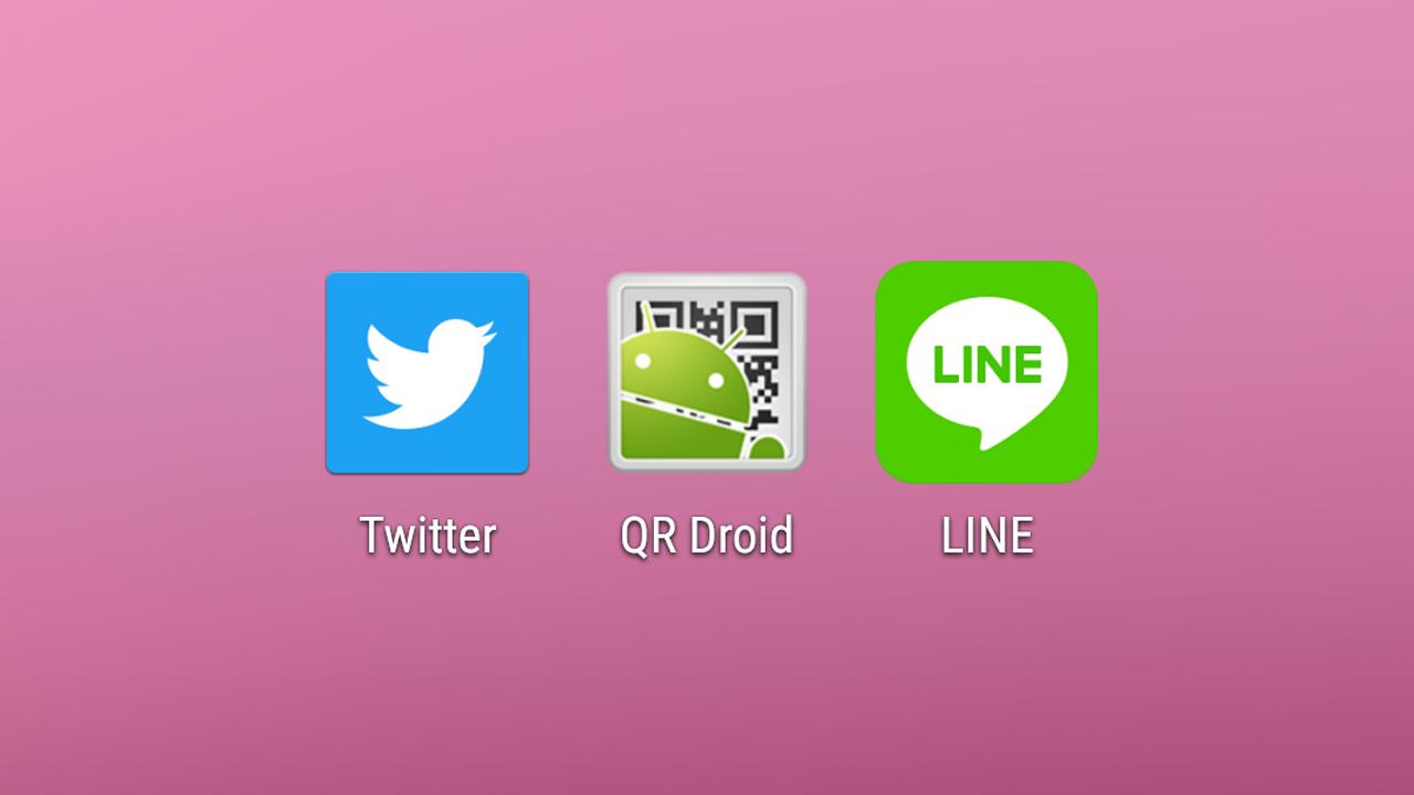 QRコードをAndroidで読み取る方法、おすすめアプリまとめ