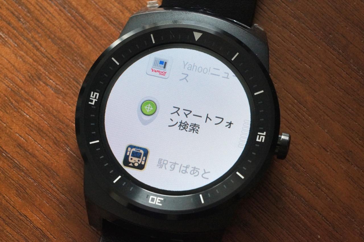 Android Wearでスマートフォンを鳴らして探す方法