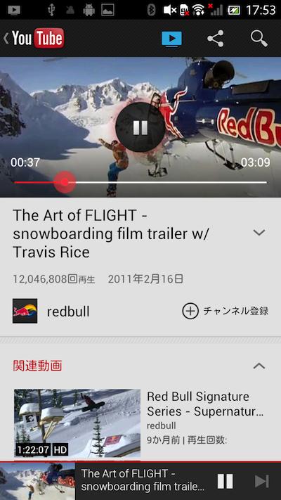 Android版「YouTube」アプリがアップデートーAndroidスマホからリモート操作が可能に