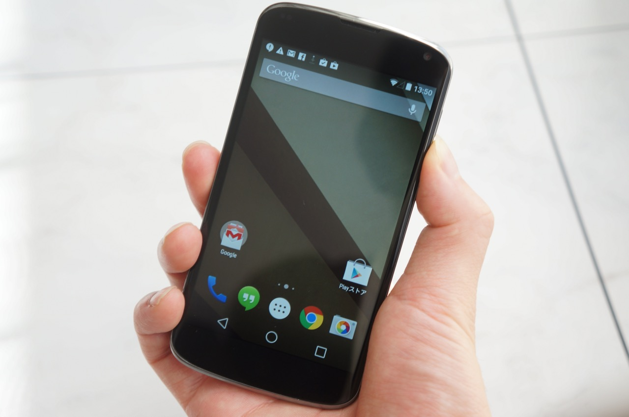 グーグル、Android 5.0 Lollipopの配信を開始