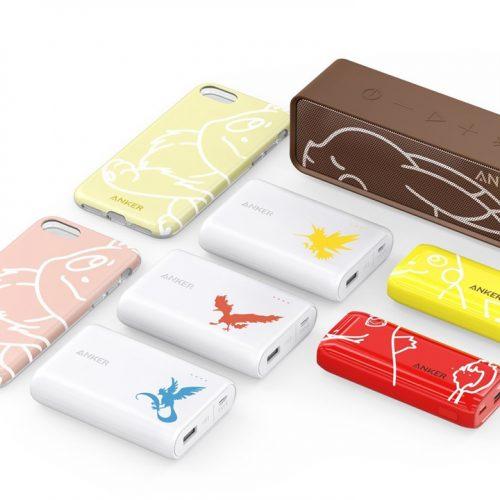 ピカチュウや伝説ポケモンも、Ankerがポケモンデザインのバッテリーやケースを発売