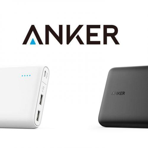 最大23%オフ、Ankerの人気モバイルバッテリー「PowerCore 13000」がセール