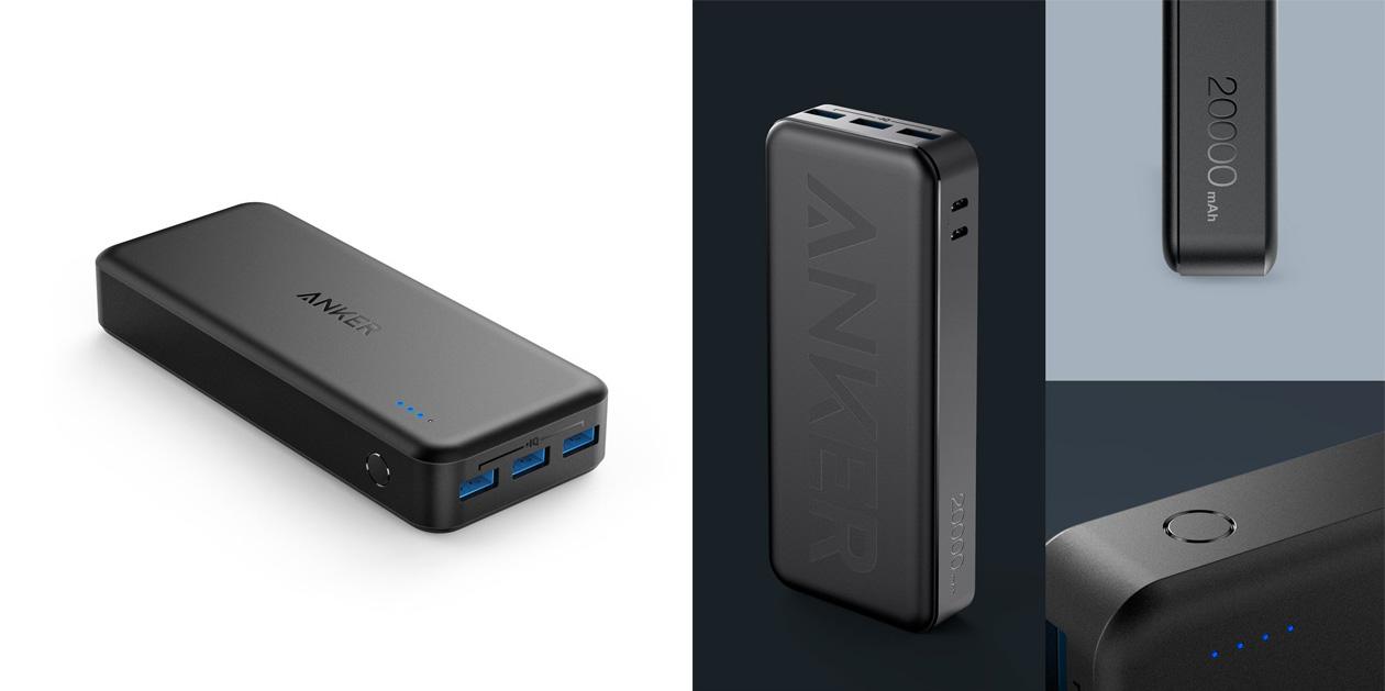 本日限定20%オフ、3台同時&本体倍速充電の大容量バッテリー「Anker PowerCore II 20000」発売