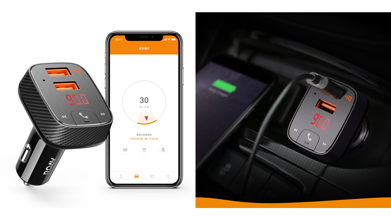 500個限定・20%オフ、FMトランスミッター付き車載充電器「Anker Roav FM Transmitter F2」が発売