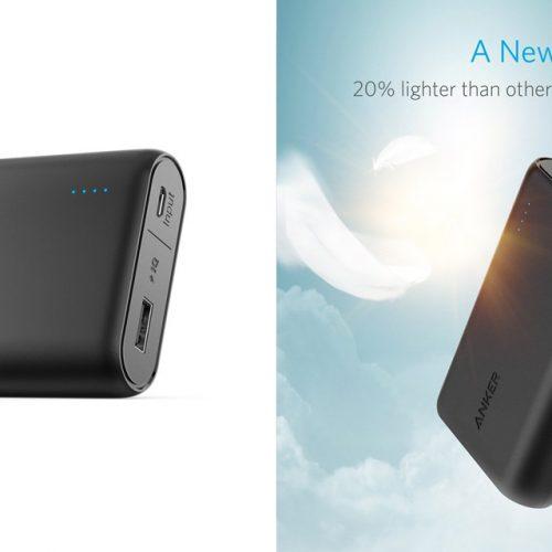 本日限定、Ankerが2016年ベストセラーのモバイルバッテリーを1,999円でセール中