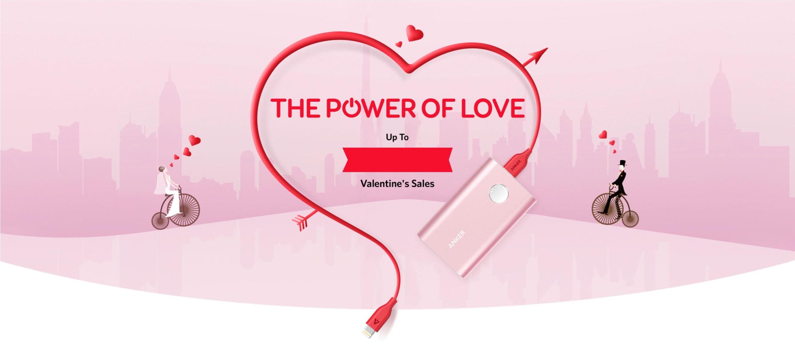 15%オフ、Ankerがバレンタインセールを開催